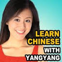 Yoyo Yangyang Chinese